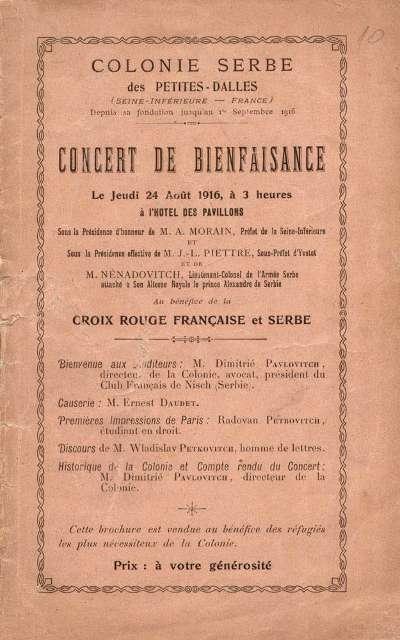 Публикација из 1916. године о добротворној представи у Пти Далу