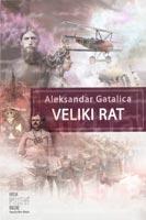 Veliki-rat---Aleksandar-Gat
