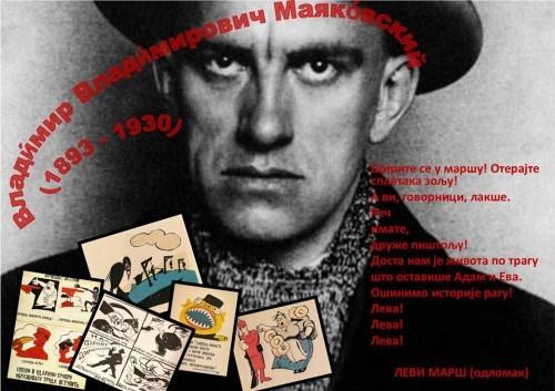 Мајаковски - Леви марш