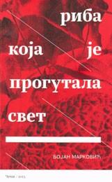 Bojan-Markovic