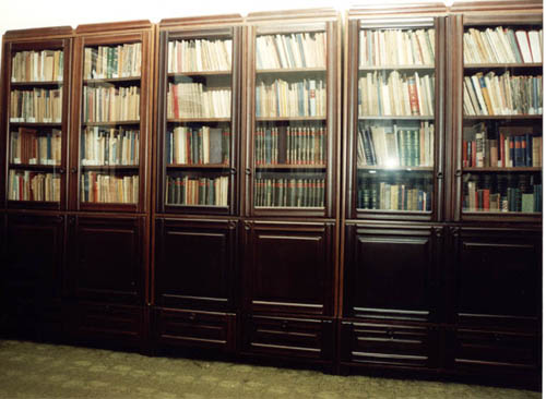 Библиотека целина Јована Давидовића