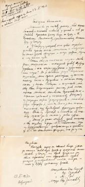 Depesa-23-maja-1917-iz-Petr