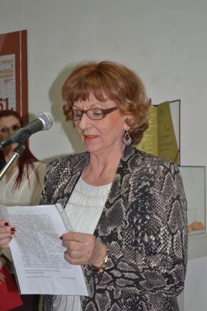 Даница Оташевић