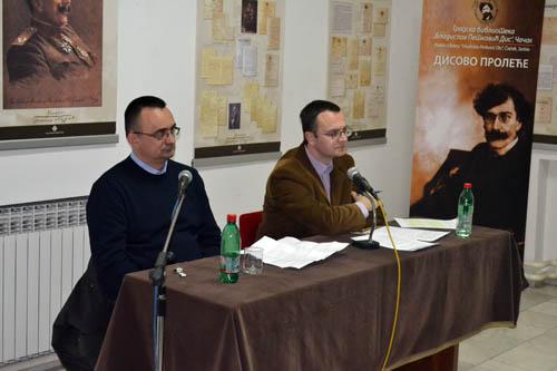 Miloš Timotijević i Bogdan Trifunović