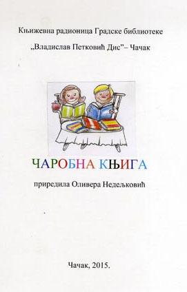 carobna knjiga-2