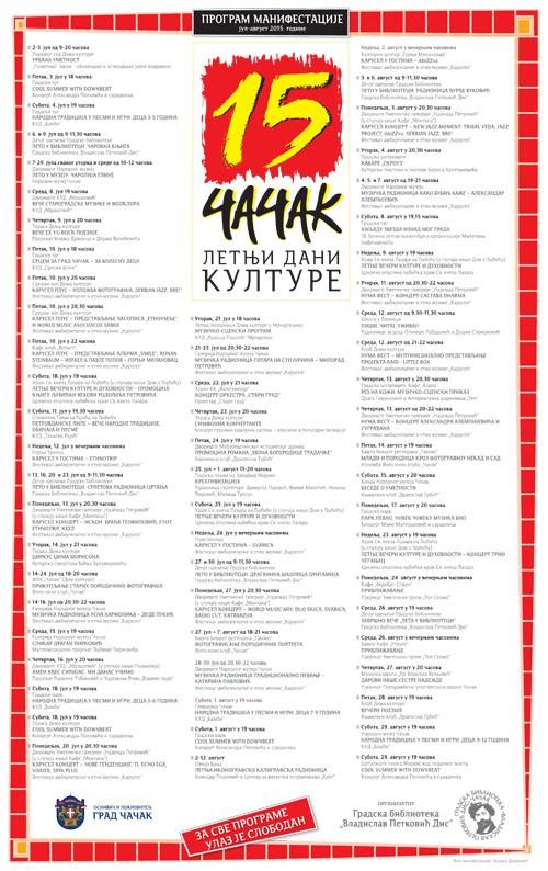 plakat-LDK-2015-500px