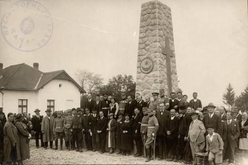 Споменик четири вере