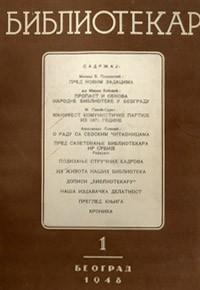 bibliotekar1948