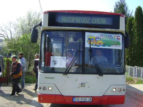 Стихобус Градска библиотека Чачак