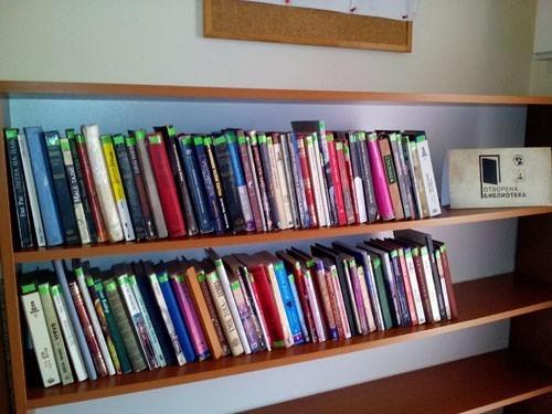 Отворена библиотека Прихватилиште Чачак