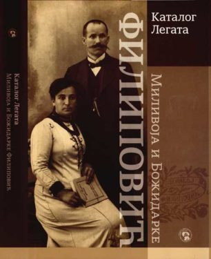 katalog-FILIPOVICA